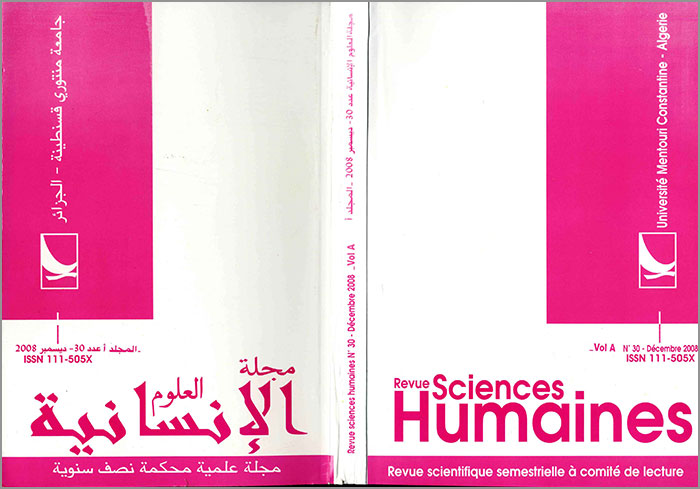 Page couverture
